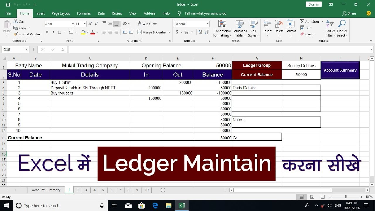 Full Size of To Maintain Ledger In Excel With Example Software Balance Sheet Format Pivot Table Spreadsheet